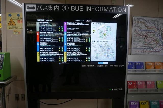Asakusa_display