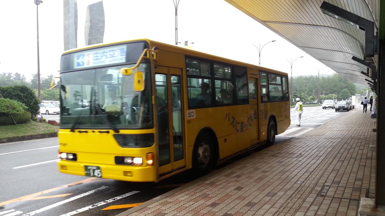 庄内空港リムジンバス2