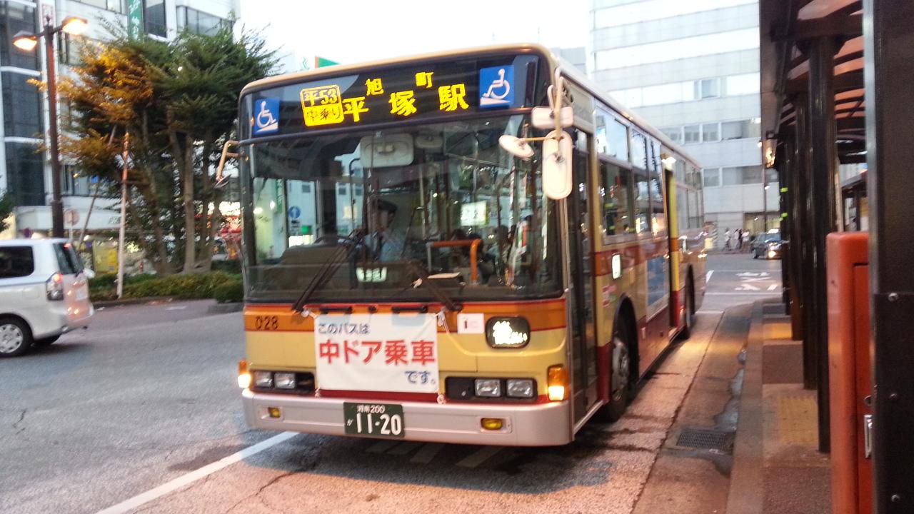 神奈川 中央 交通 定期 お問い合わせ 利用者の皆さまへ 神奈川中央交通