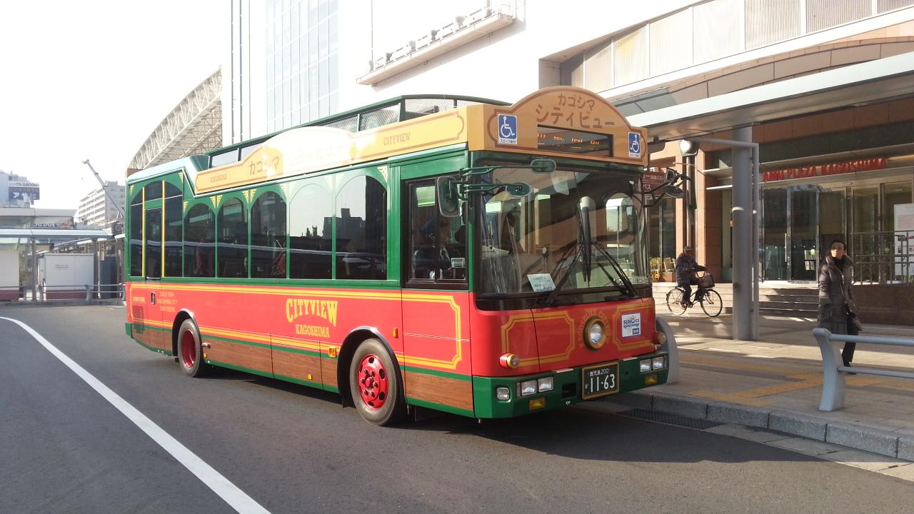 鹿児島中央駅前