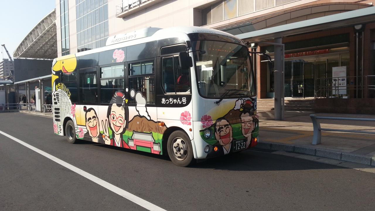 鹿児島中央駅前2