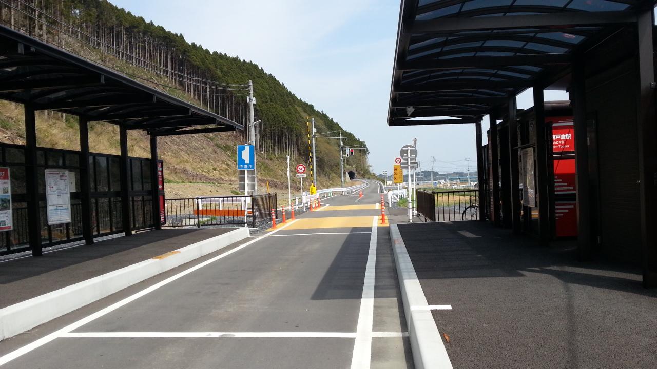 気仙沼BRT2