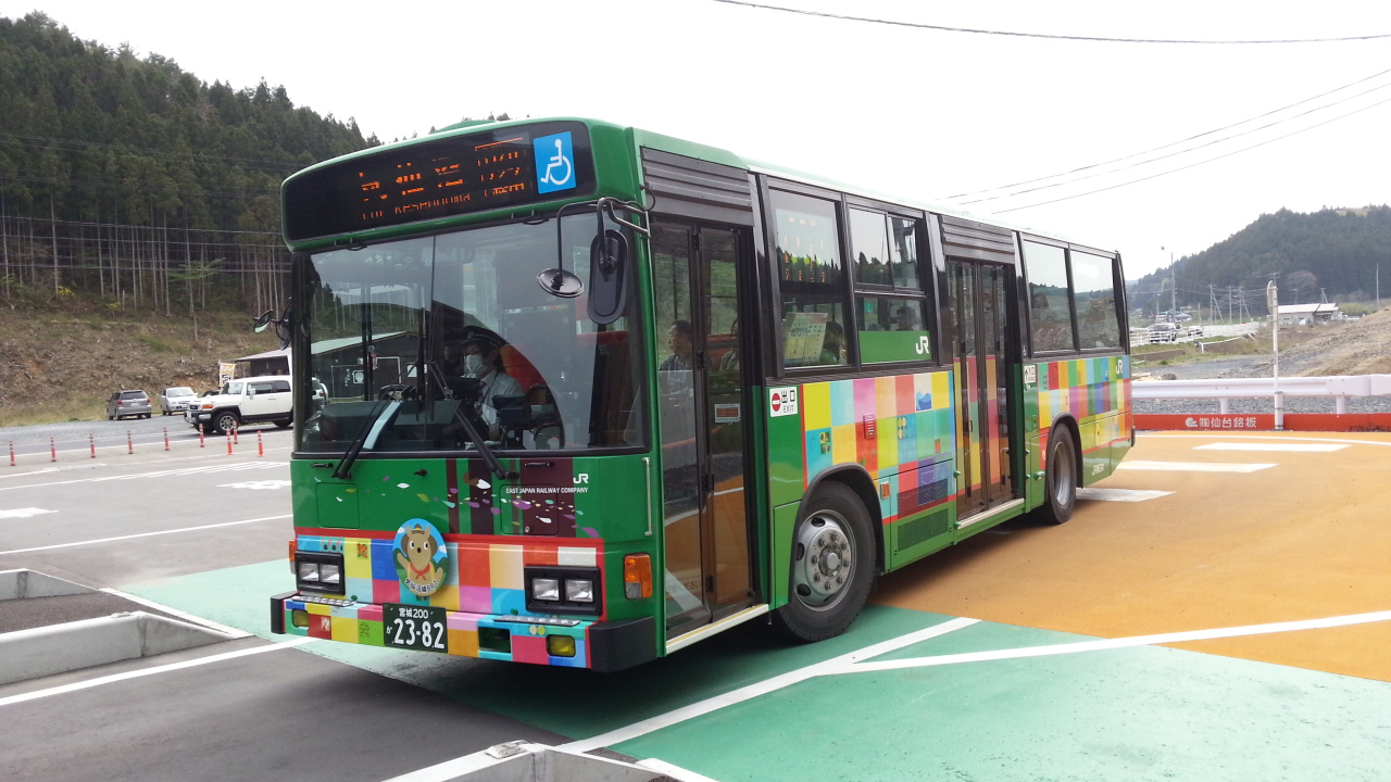 気仙沼BRT3