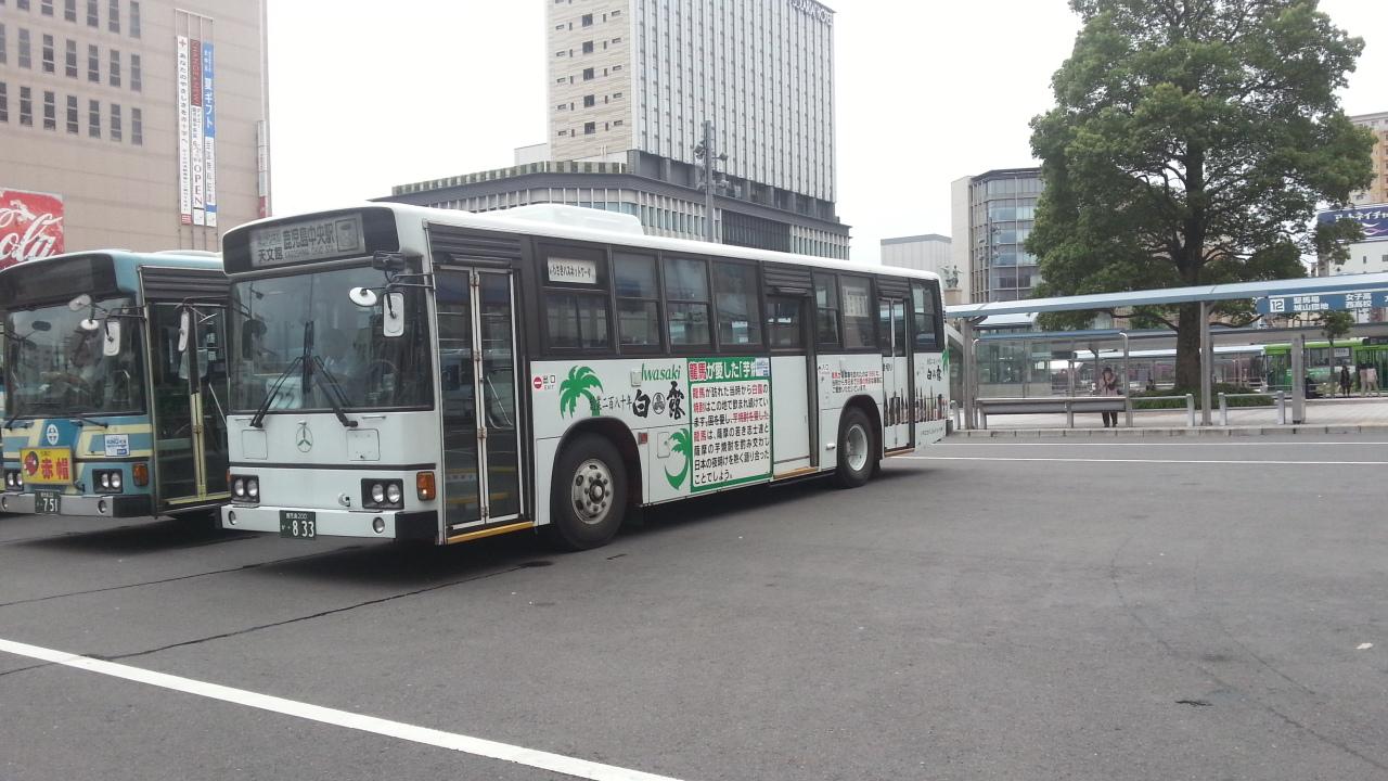 鹿児島駅前3