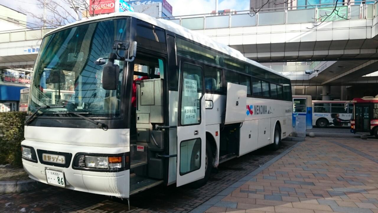スキー場送迎バス