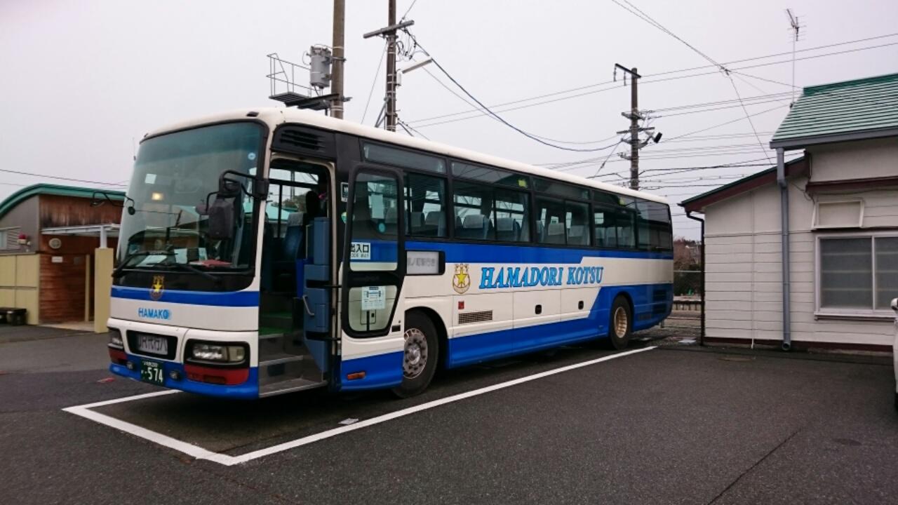 常磐線列車代行バス