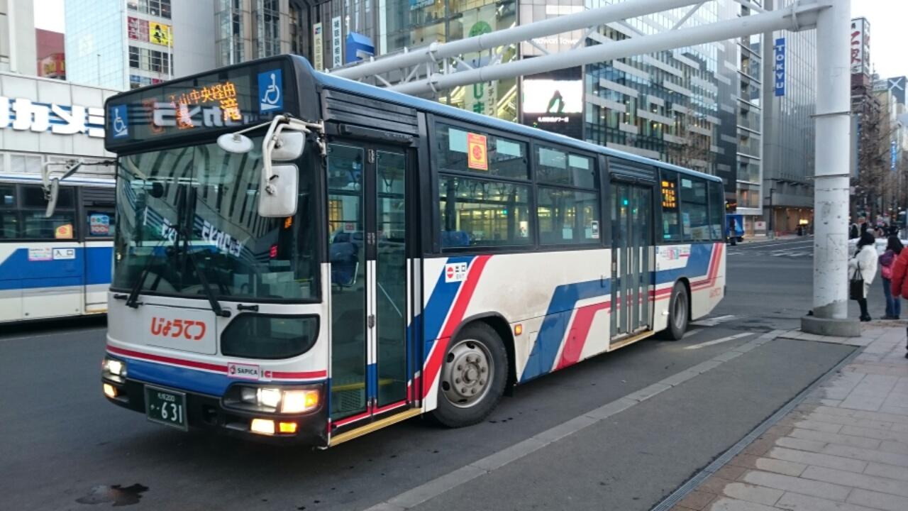 バス 定期 じょうてつ じょうてつバスの時刻表、運賃・定期、路線図、バス停、アプリなど