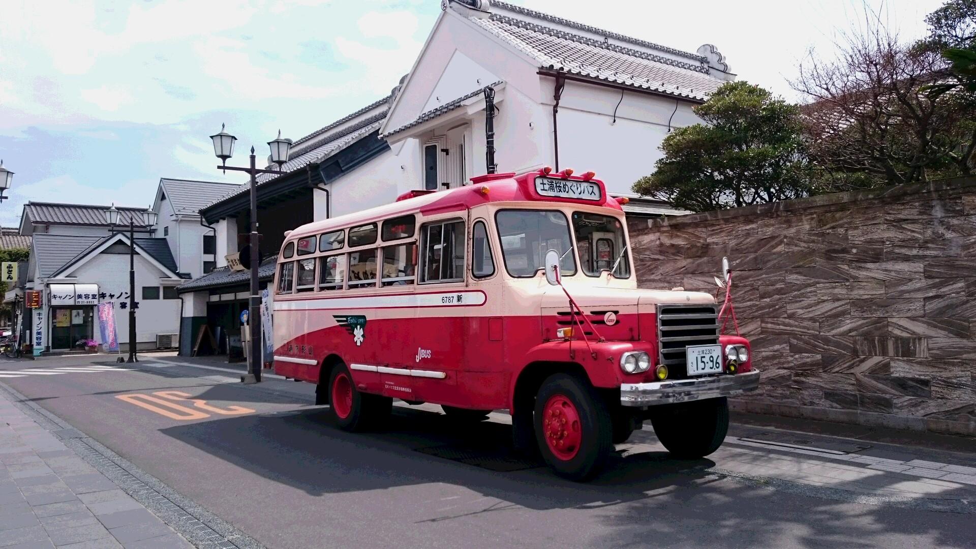 土浦桜めぐりバス