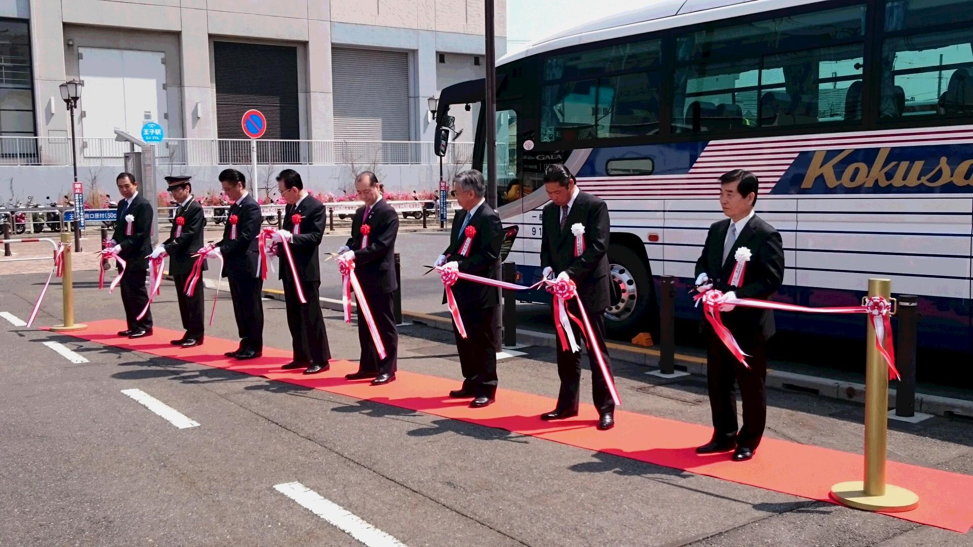 赤羽、王子~羽田空港線出発式
