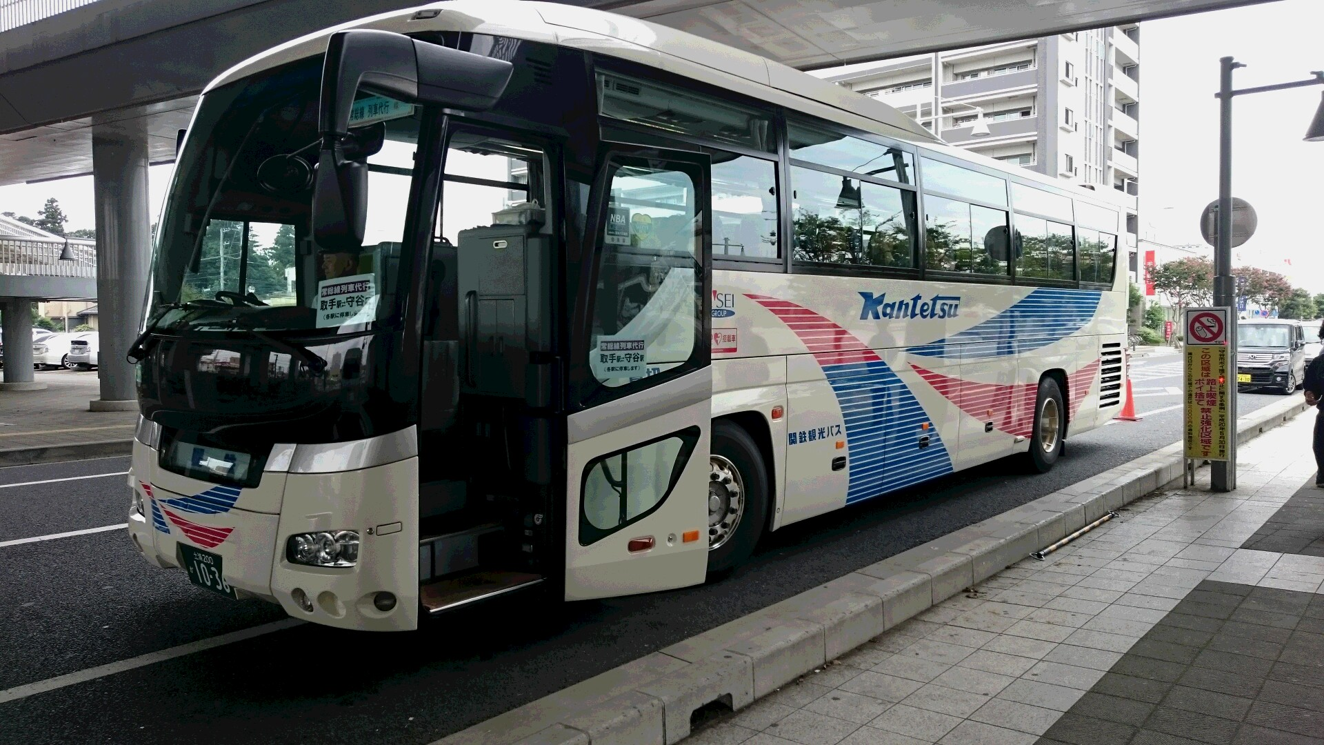 常総線代行バス