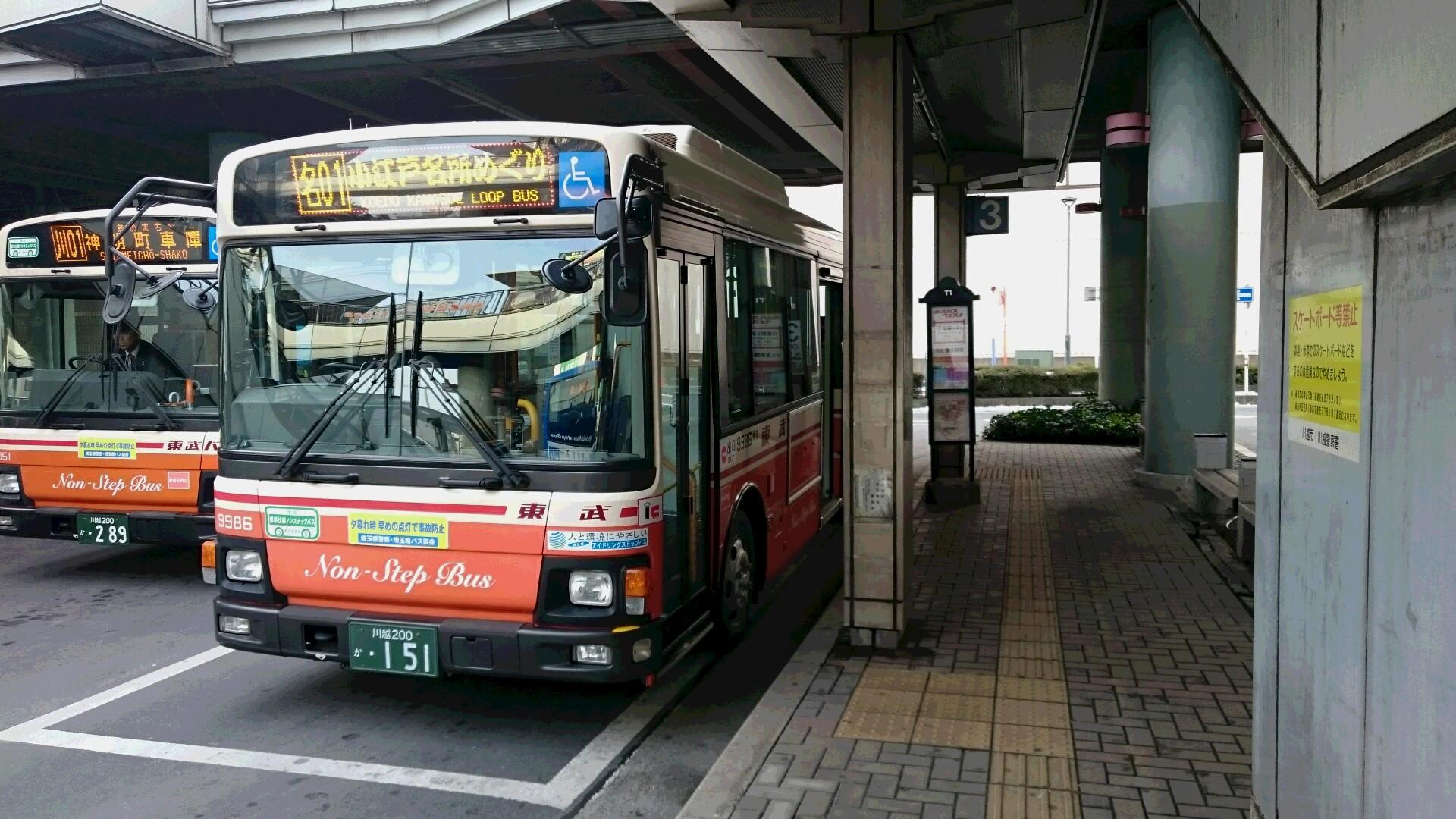 川越、小江戸名所めぐりバス