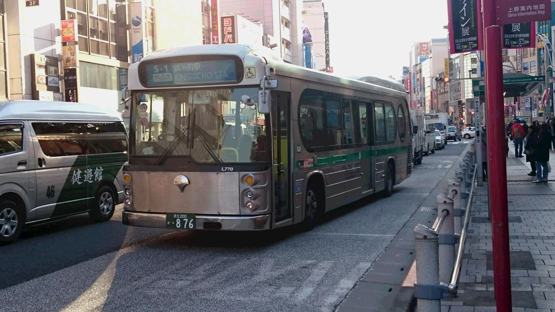 夢の下町バス