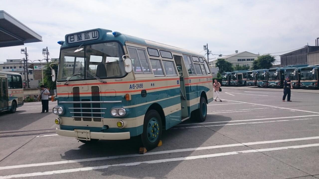 バスツアー3