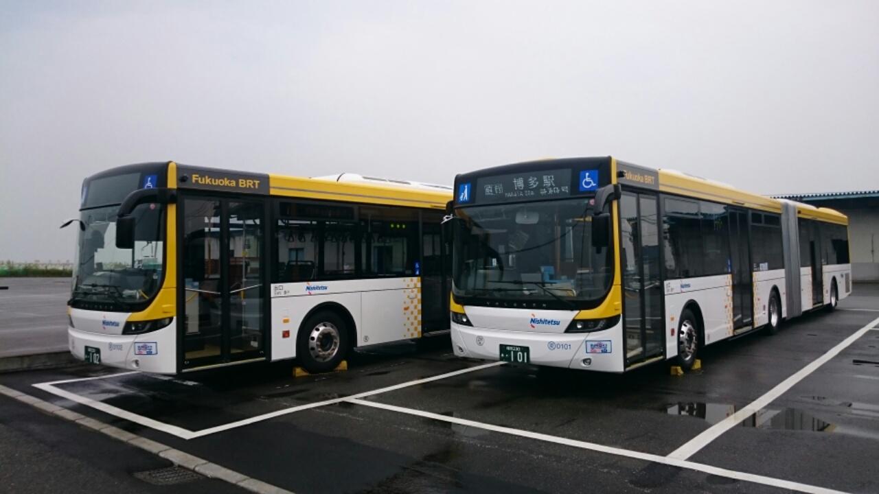 連接バス2