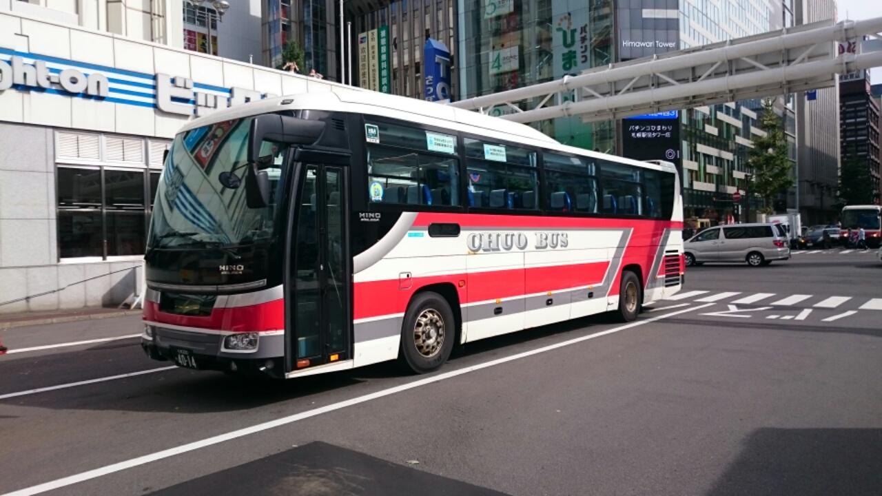 北海道中央バス2