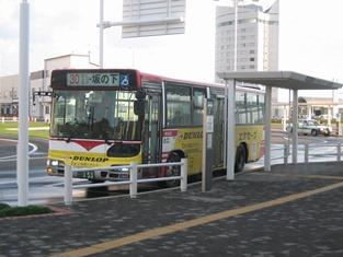 最北端のバス停