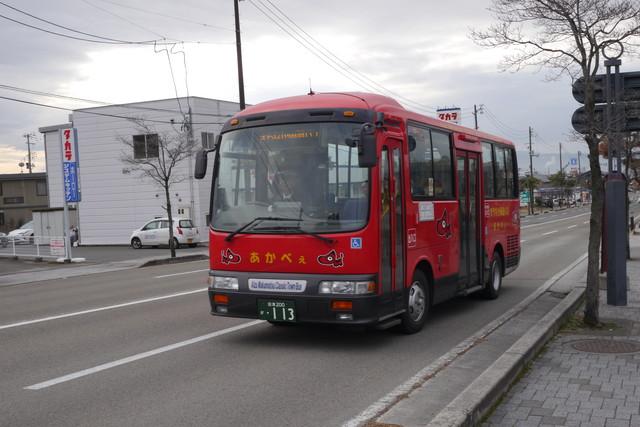 P1060805_s