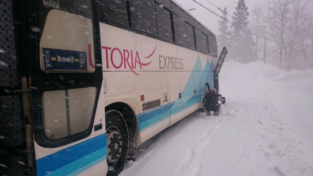 山交バス2