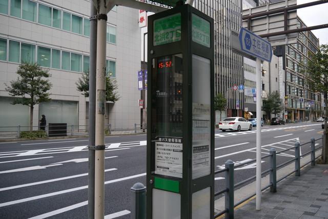 P1070140_s_2