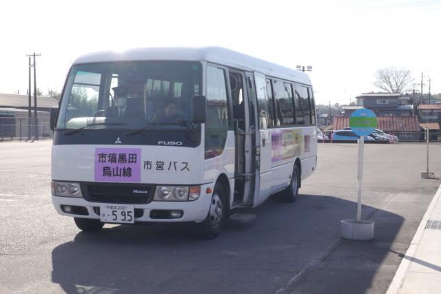 P1080021_s