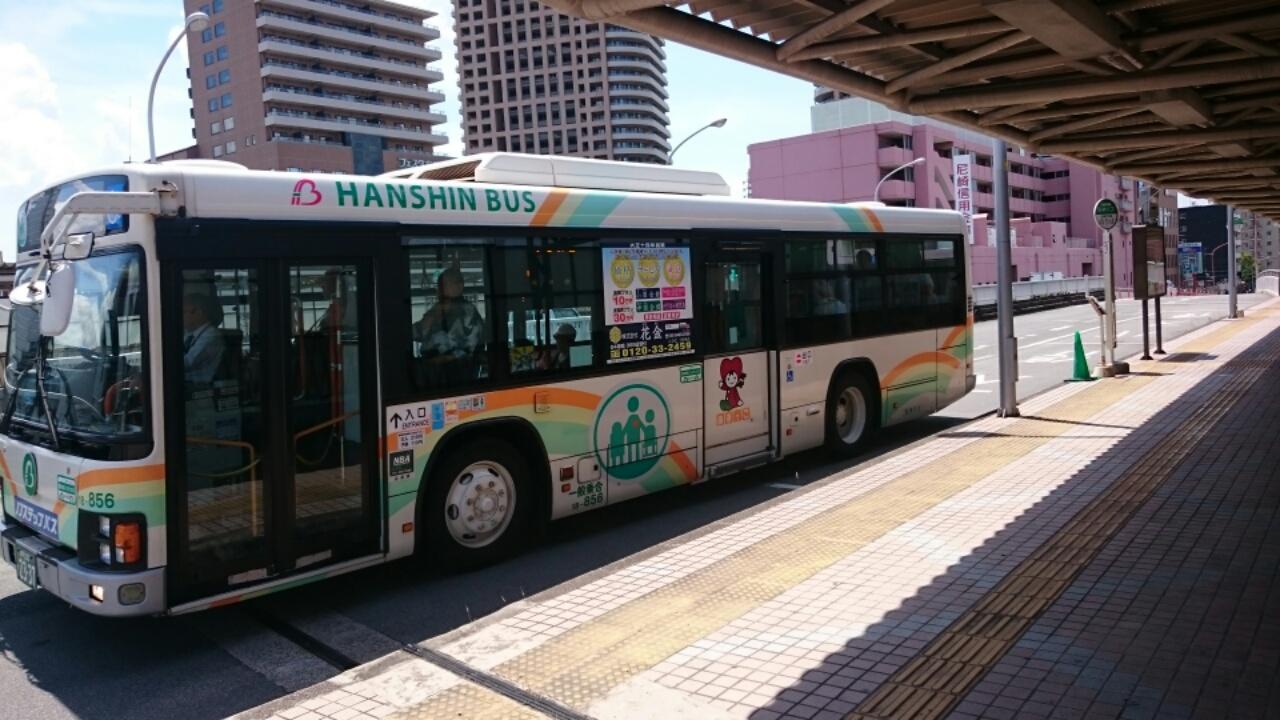 阪神バス2