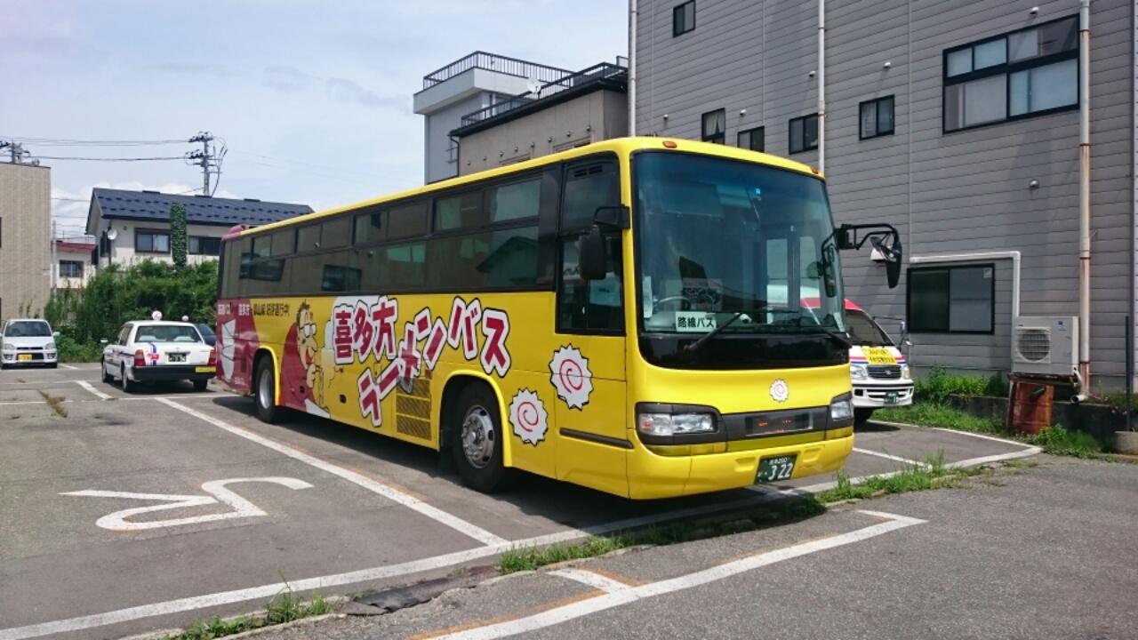 会津バス2