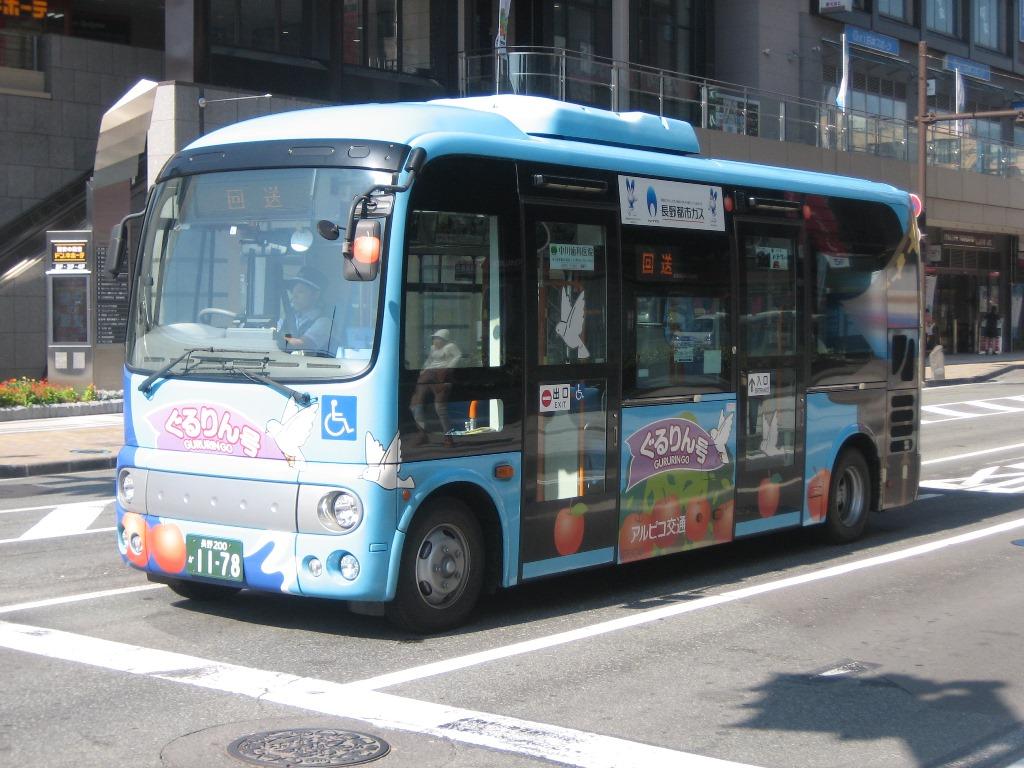 市街地循環バス