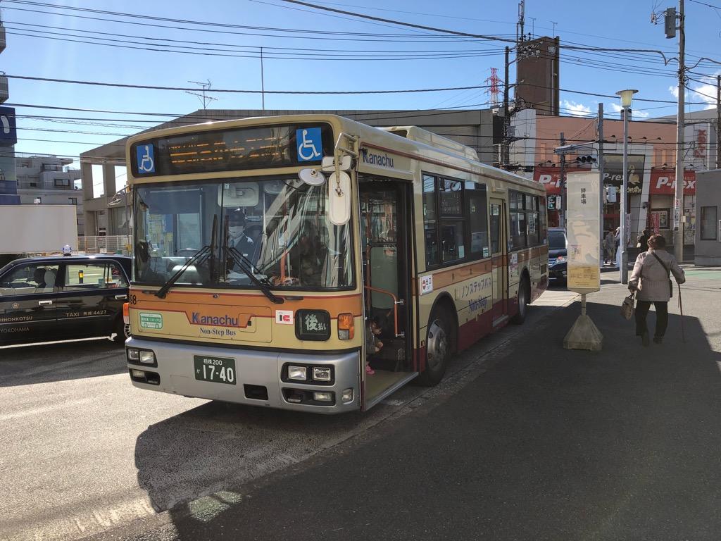 神奈川中央交通