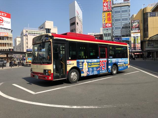 長野駅前2