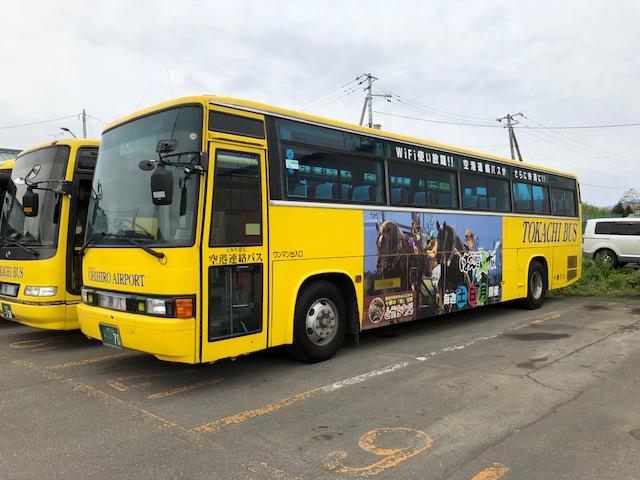 十勝バス2
