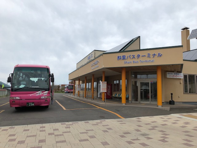 しゃりバス