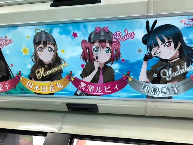沼津東海登山バス