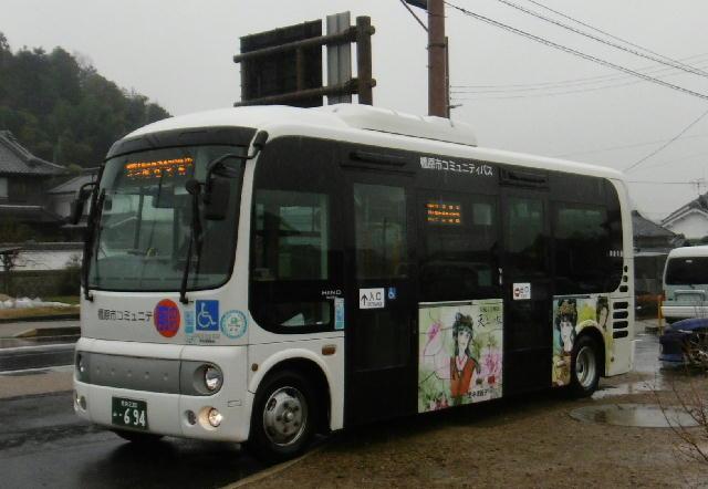 コミュニティバス (橿原市): 日本バス友の会のブログ